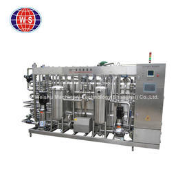 tube aseptic sterilize machine