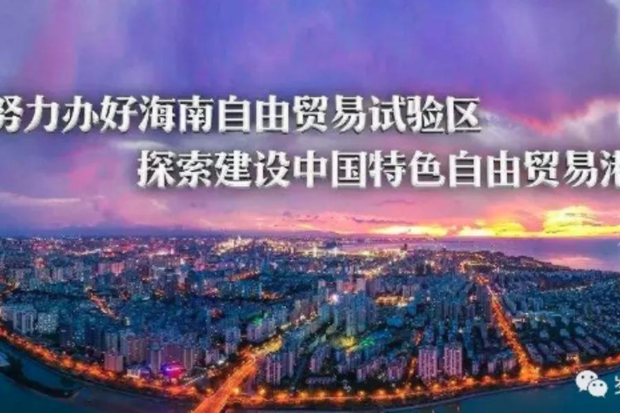 海南三沙卫视对岁友空间采访报道