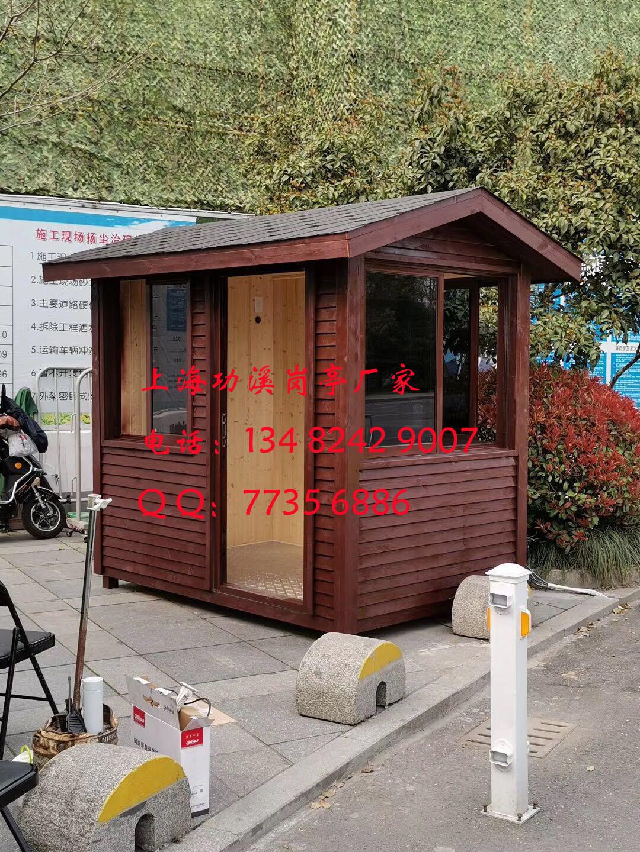 微信图片_20200323112245.jpg