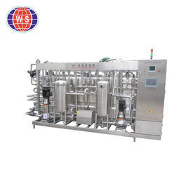 Tube sterilize machine