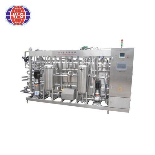 Tube sterilize machine
