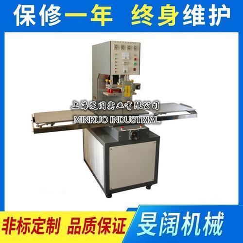PVC书套焊接机