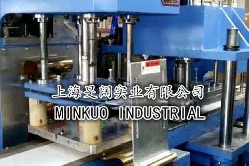 吸塵器濾芯-無紡布復合材料的焊接