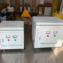 SG-60KVA SG-50KVA三相隔離變壓器30KW 40KW