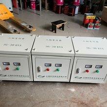 SG-30KVA 35KVA三相變壓器SG-40KVA 45KVA