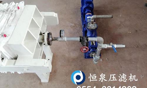 隔膜压滤机用什么泵