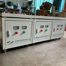 三相隔離變壓器30KW/40KW 三相變壓器45kw 50kw