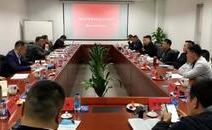 责任、敬畏、情怀-新北青商会安全生产委员会正式成立