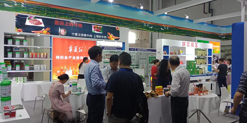 """2020上海旅游食品用品展——旅游消费的""""风向标"""""""