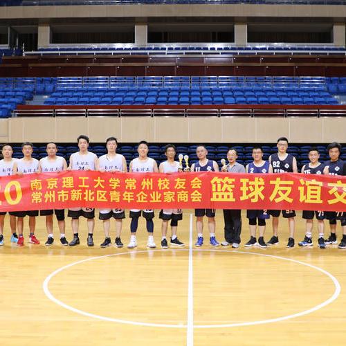 篮球赛01.jpg
