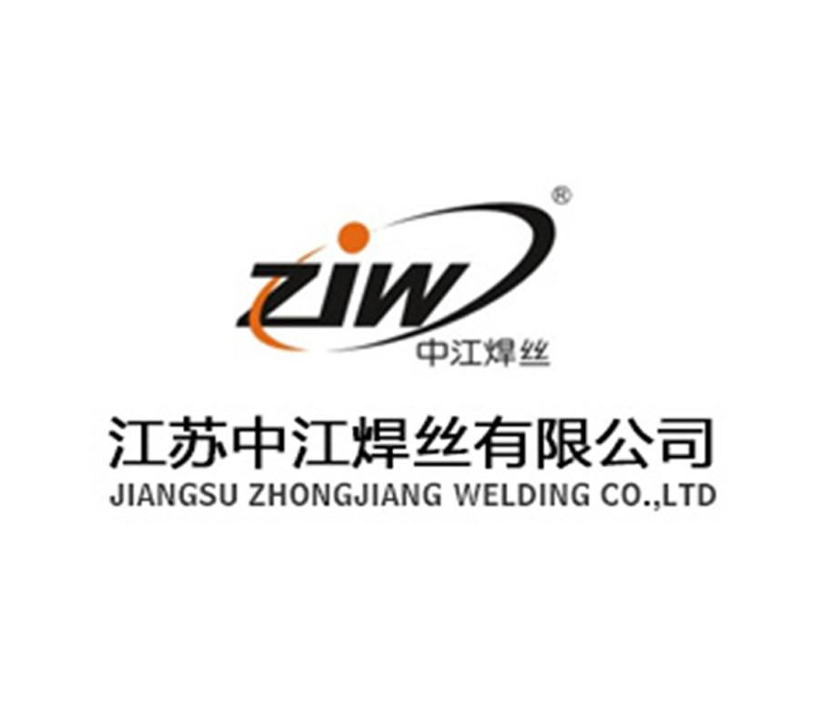 20江苏中江焊丝有限公司.jpg