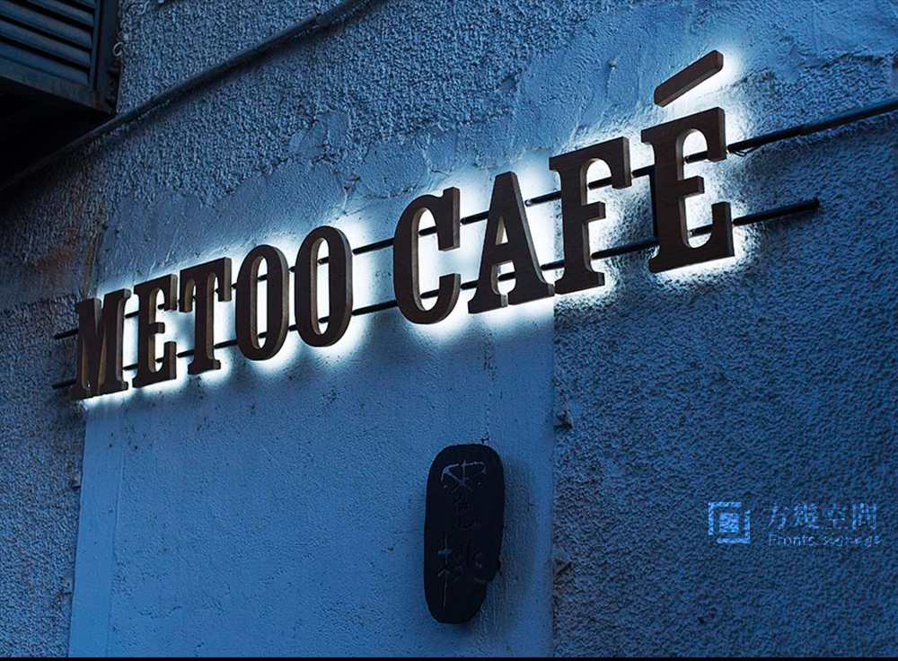 metoo咖啡2.jpg
