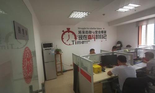 销售部办公室