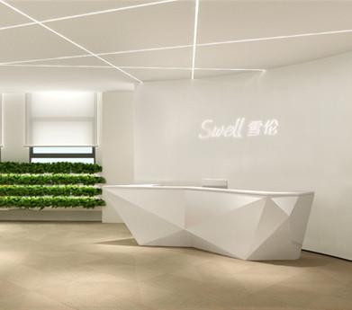 2018-01-05雪伦办公室展示大厅2_副1本.jpg