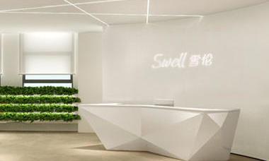 上海雪伦医疗科技公司
