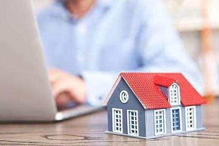 騙提住房公積金法律后果有多嚴重?