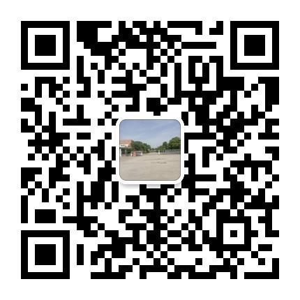 微信图片_20200611142021