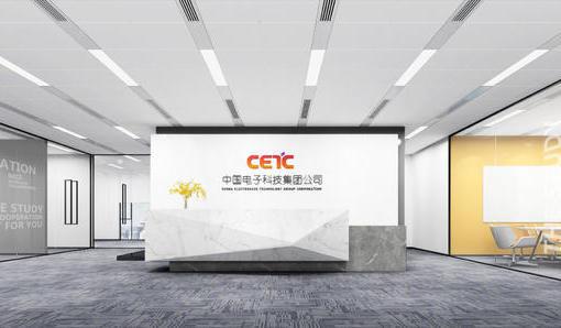 中国电子科技集团第三十六研究所