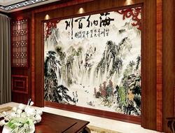 护墙板装饰扣板整体背景墙PVC集成墙板竹木纤维石塑客厅卧室全屋