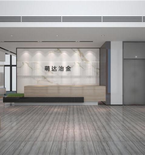 南通萌達冶金材料公司