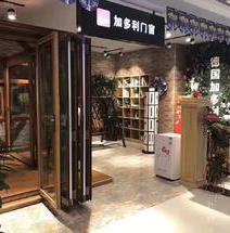 松江车墩直营店