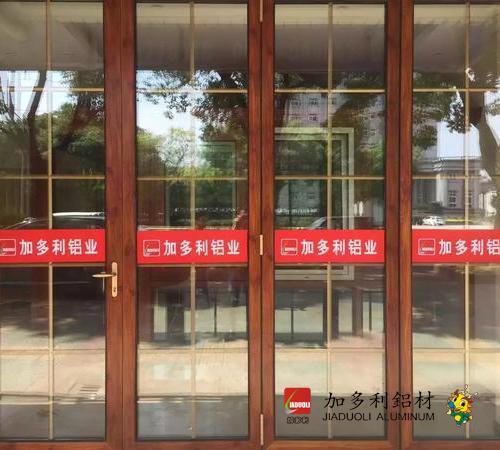 塑钢门窗主要组成结构有哪些