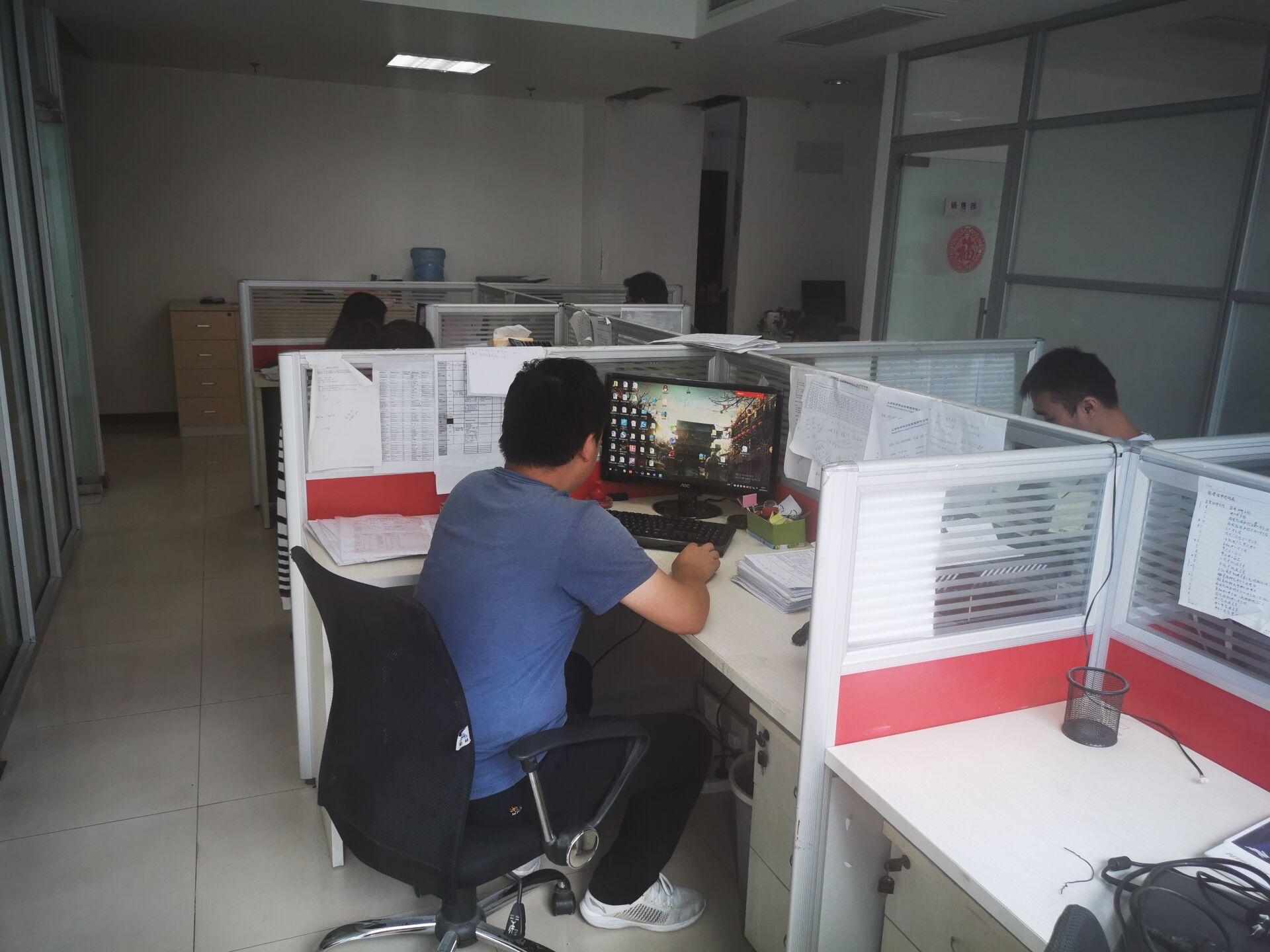 公司2.jpg