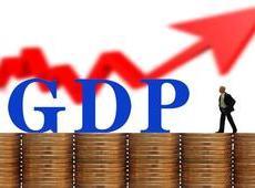 一季度中国GDP同比下降6.8%