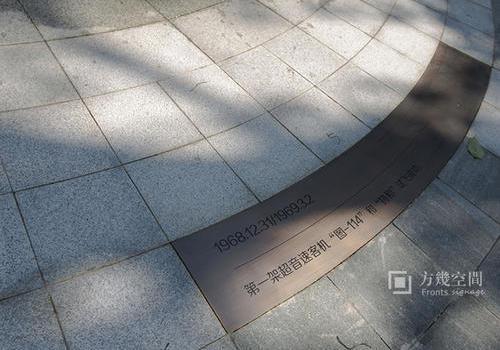 中航科技城标牌