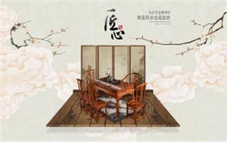 1591969917(1)_副本.png
