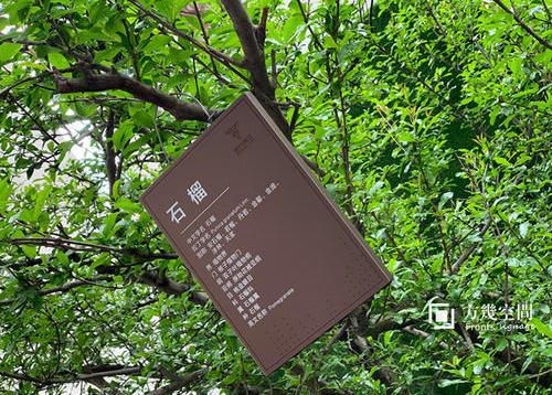 滨江时代标牌