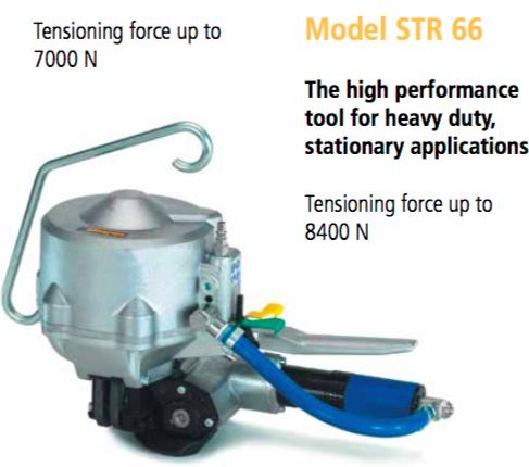 瑞士STRAPEX 气动钢带打包机STR66.png