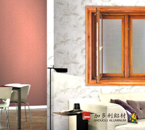 70和90铝合金推拉窗的有哪些区别?