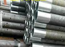 R780地质管