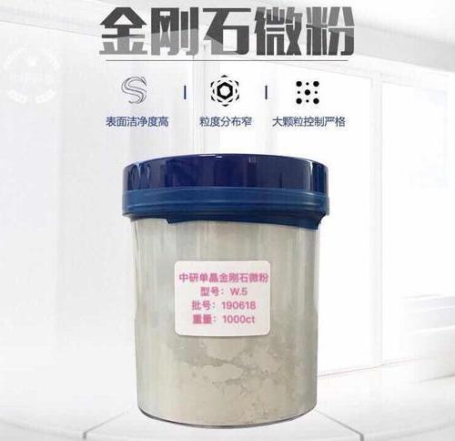 单晶金刚石微粉
