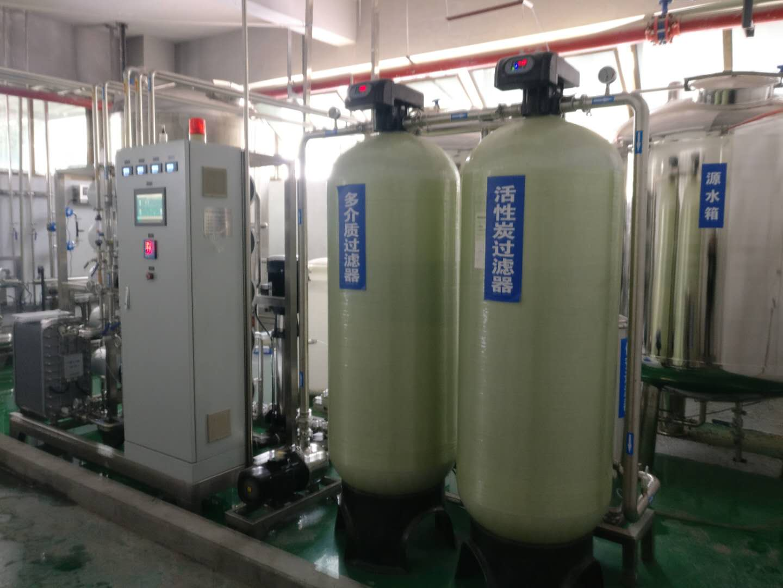 2吨超纯水设备.jpg
