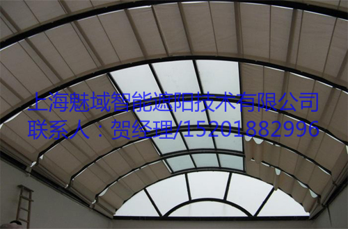 电动天棚帘,上海魅域智能遮阳技术有限公司