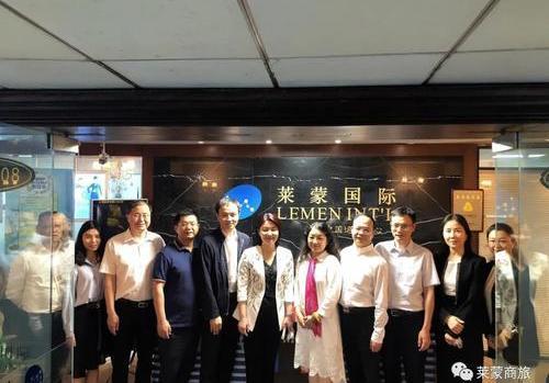 【莱·新闻】湖南省商务厅领导一行参访莱蒙国际