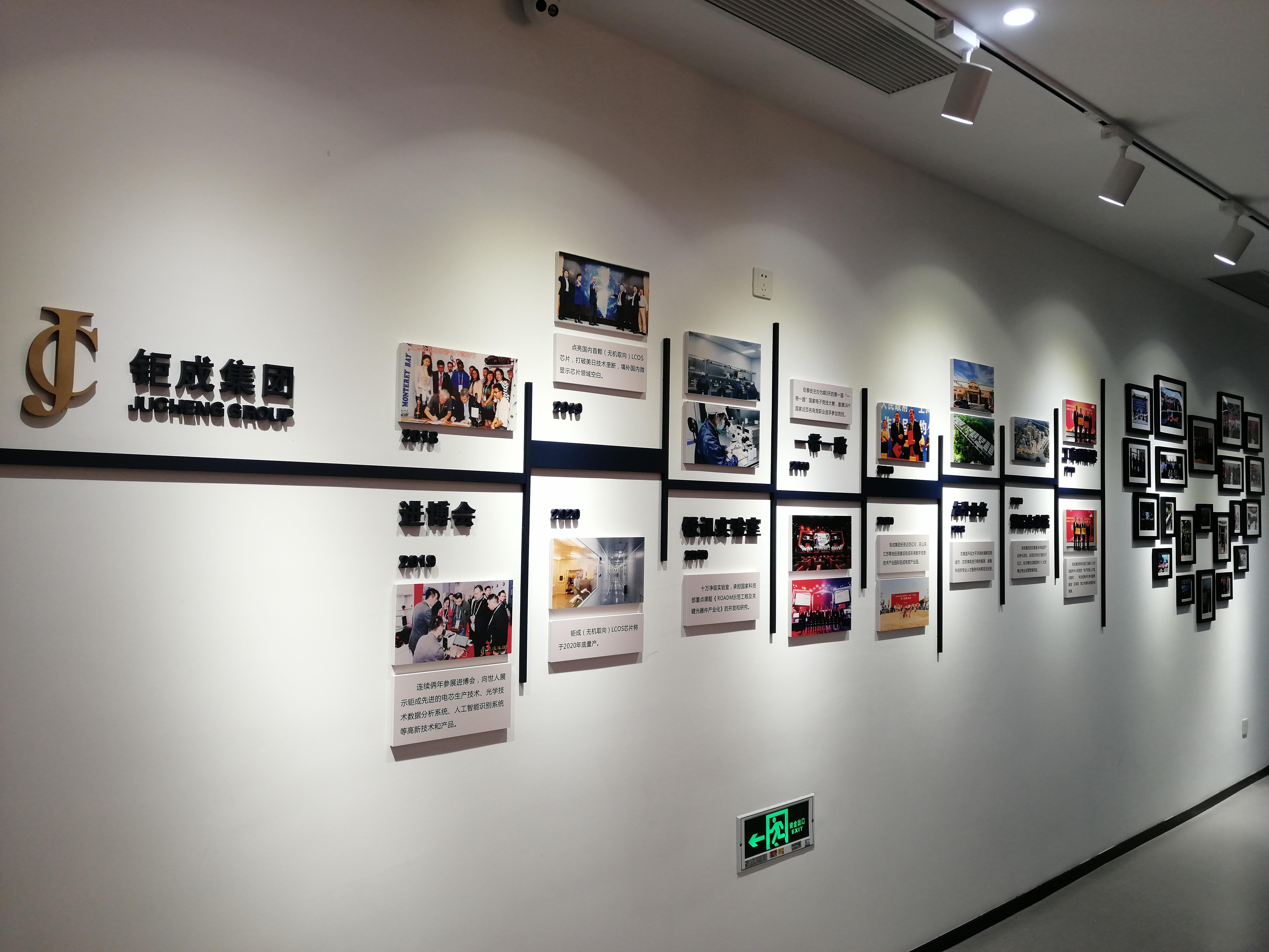 文化墙(钜成)02.jpg