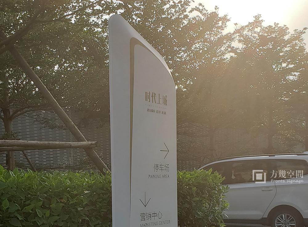 龙湖天街2.jpg
