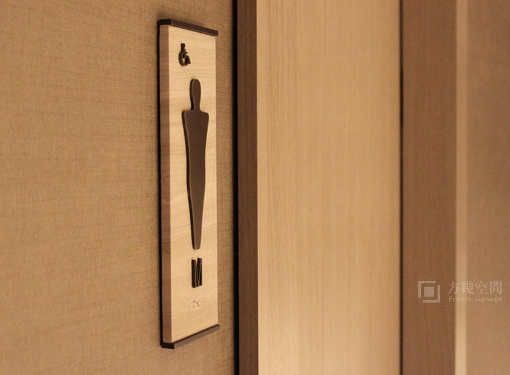 四季酒店22.jpg