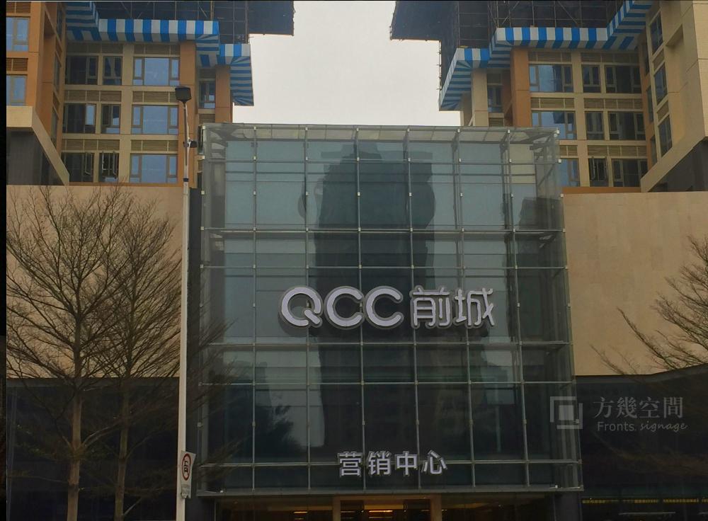 qiancheng3.jpg