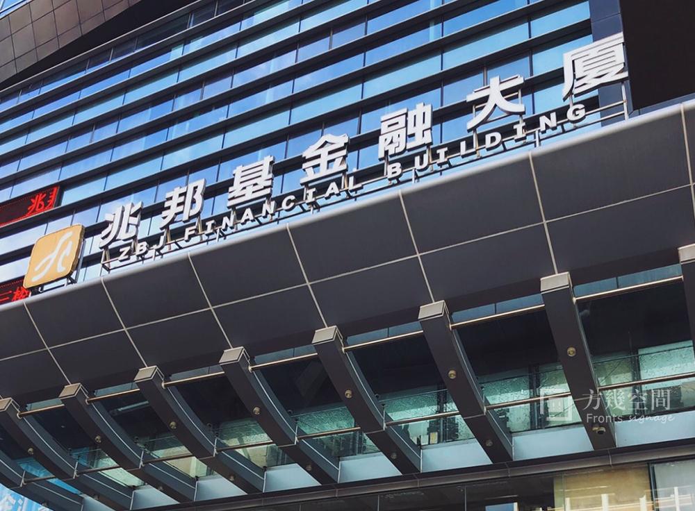 兆邦基金融22.jpg