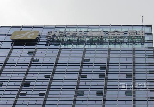 深圳兆邦基大厦发光字标识
