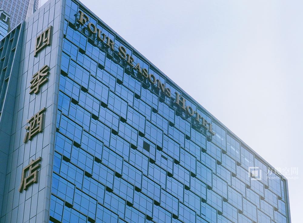 四季酒店1.jpg
