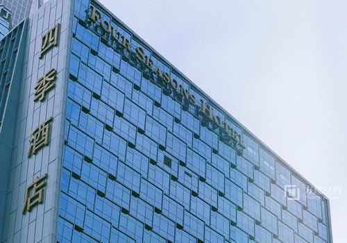 四季酒店标识系统