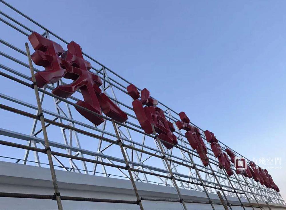 珠海三院2.jpg