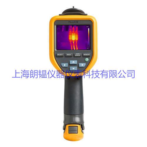 Fluke TiS20+ 热像仪