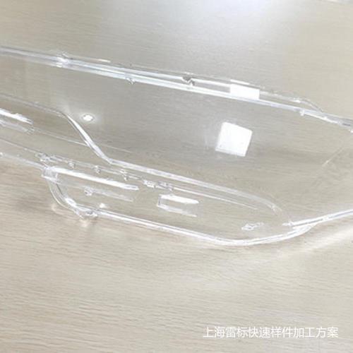 全透明树脂.jpg