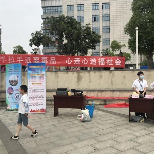 新桥司法所开展全民禁毒月宣传活动